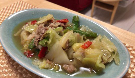 ヨシケイのYデリは一人暮らしに最適!包丁いらずで湯煎で簡単